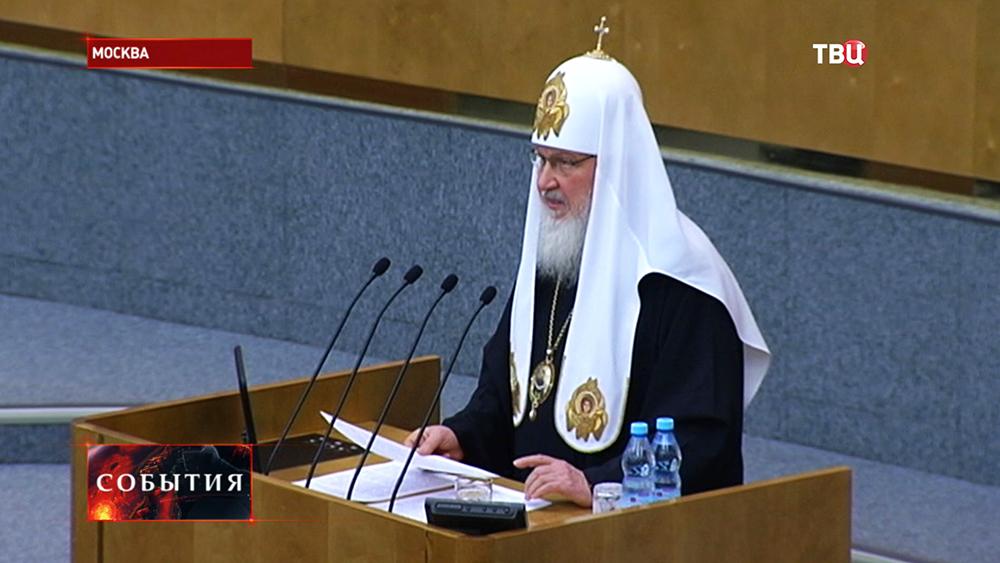 Патриарх Кирилл в Госдуме