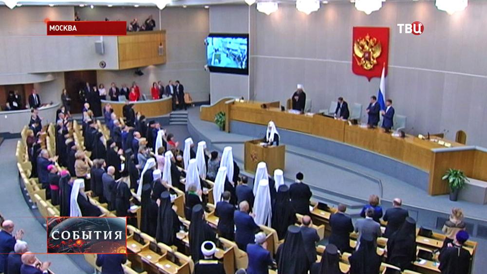 Патриарх Кирилл выступил в Госдуме