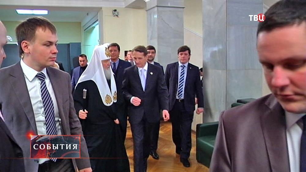 Патриарх Кирилл и председатель Госдумы РФ Сергей Нарышкин
