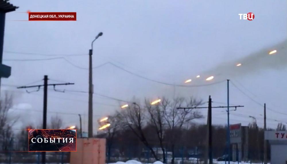 """Залп установки """"Град"""" в Донецкой области"""