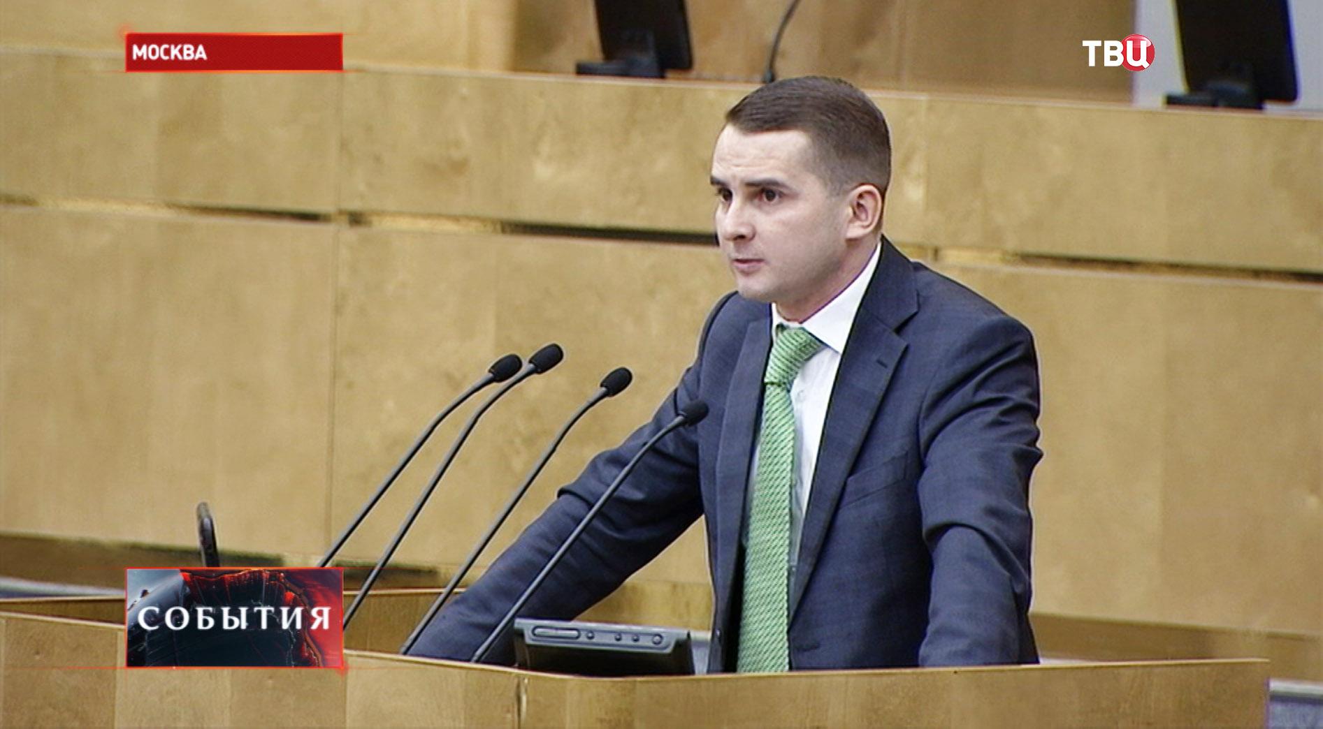 Заместитель председателя фракции ЛДПР Ярослав Нилов