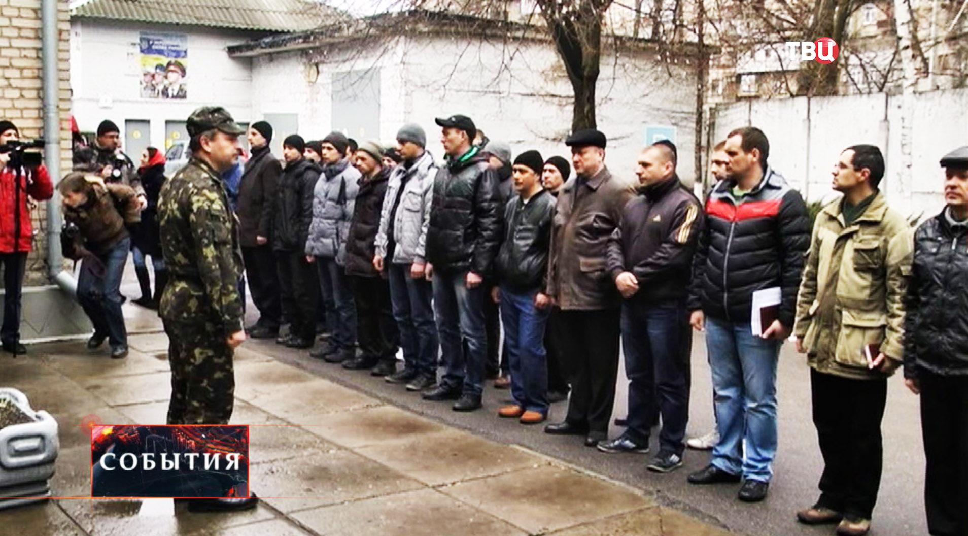 Мобилизация на Украине