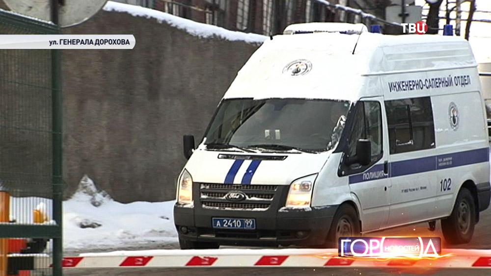 Инженерно-саперный отдел полиции на месте происшествия