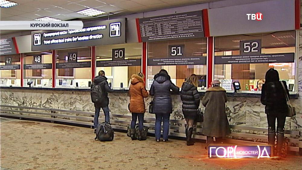 Пригородные железнодорожные кассы на Курском вокзале