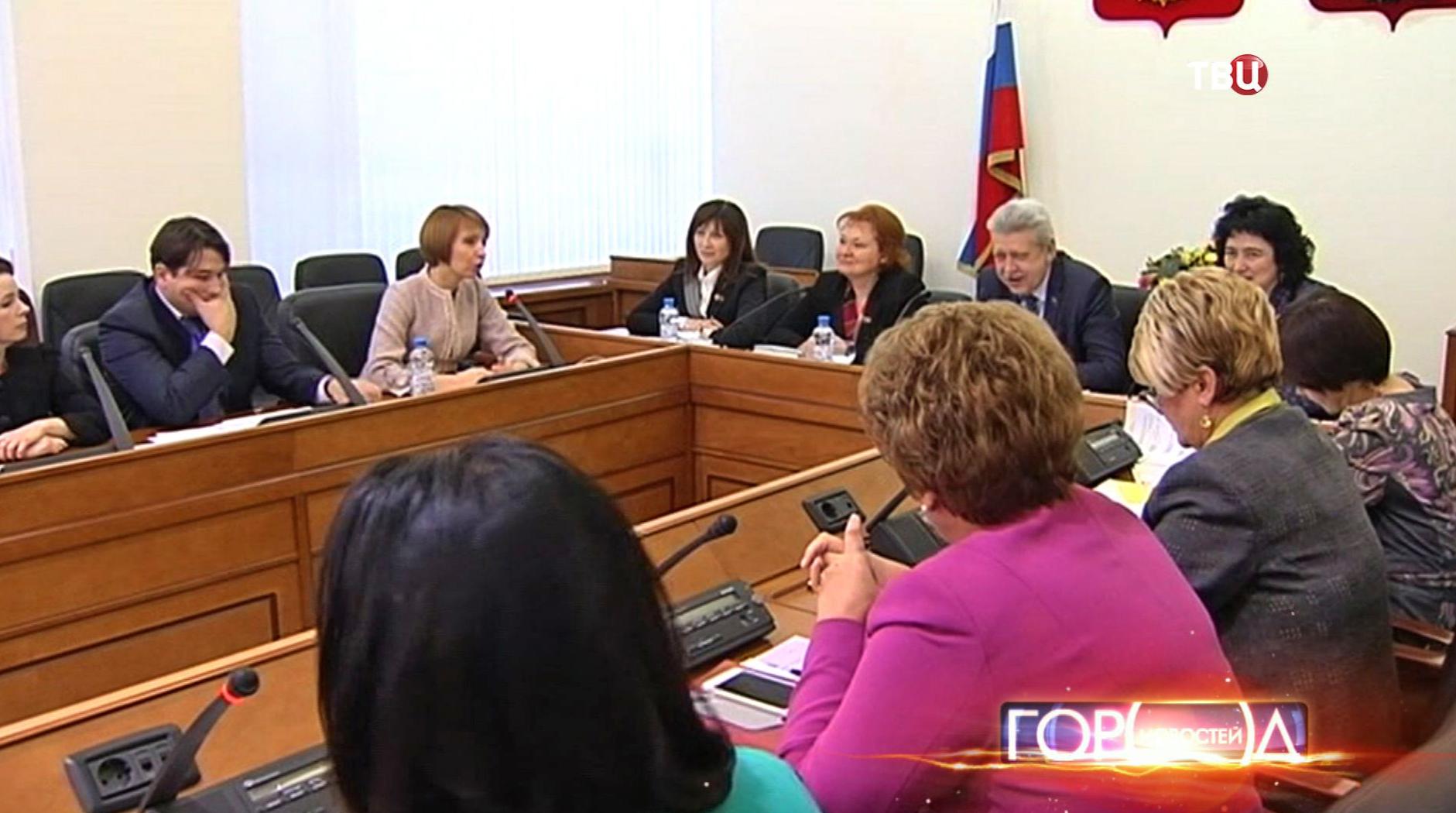 Заседание в Московской городской думе