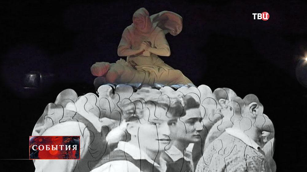 Почтили память жертв Холокоста и солдат Красной Армии