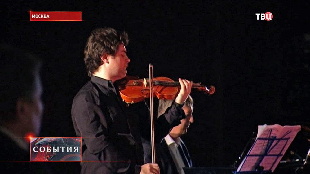 Концерт памяти жертвам Холокоста