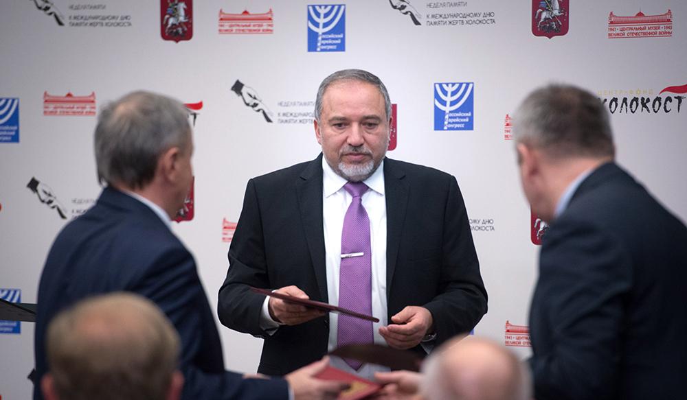 Министр иностранных дел Израиля Авигдор Либерман во время мероприятий посвященных памяти жертв Холокоста