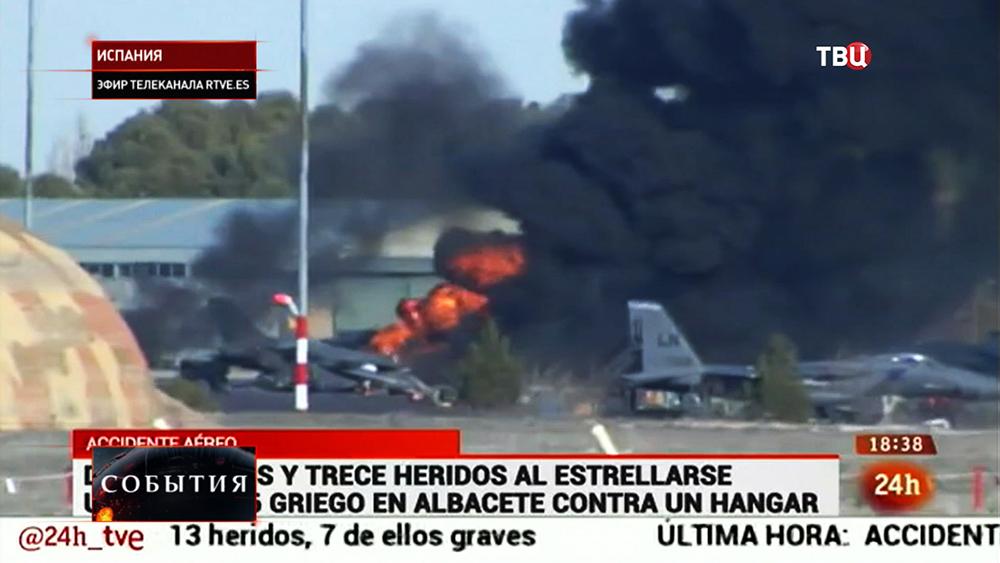 Падение греческого истребителя F-16 в Испании