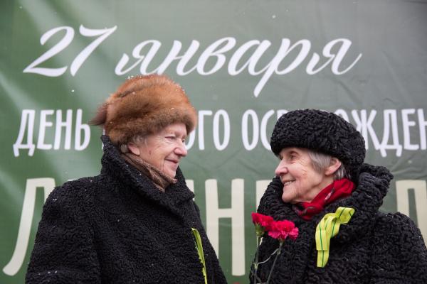 Поздравление ветеранов с годовщиной снятия блокады Ленинграда