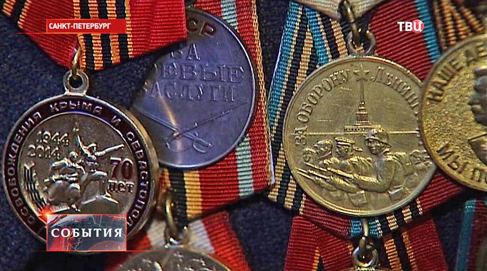 Ветеранские медали