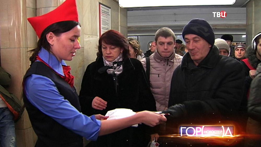 """Девушки-волонтеры раздают листовки о закрытии станции метро """"Бауманская"""""""