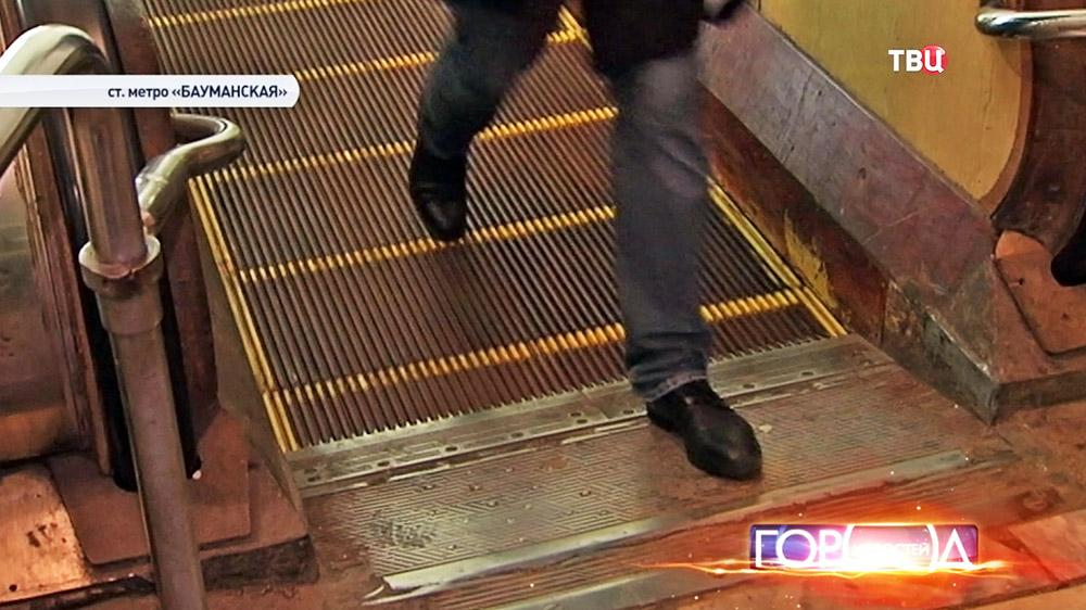 """Эскалаторы на станции метро """"Бауманская"""""""