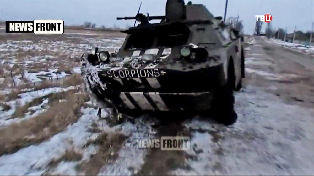 Брошенная военная техника украинских войск