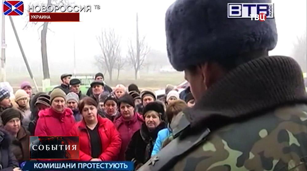 Митинг родственников мобилизованных на Украине