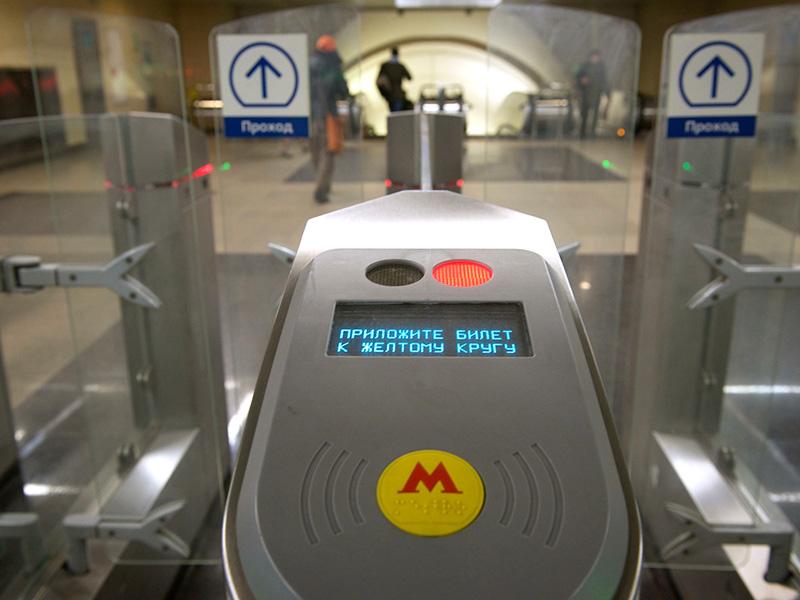 Турникет на станции метро