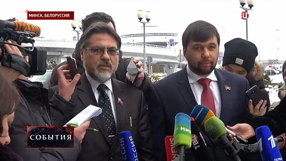 Полпред ЛНР Владислав Дейнего и полпред ДНР Денис Пушилин