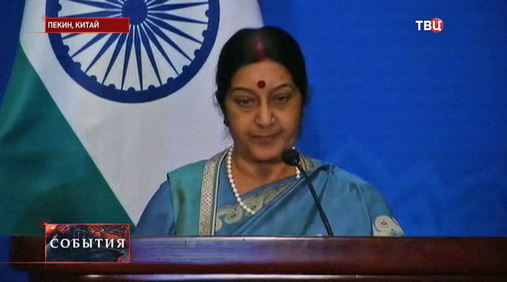 Министр иностранных дел Сушма Сварадж
