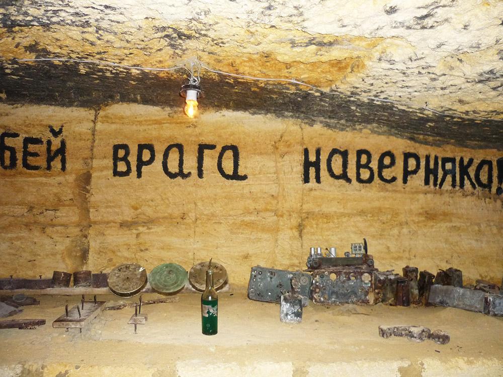 Одесские катакомбы. Коктейли Молотова, мины и доска с гвоздями для остановки автотехники.