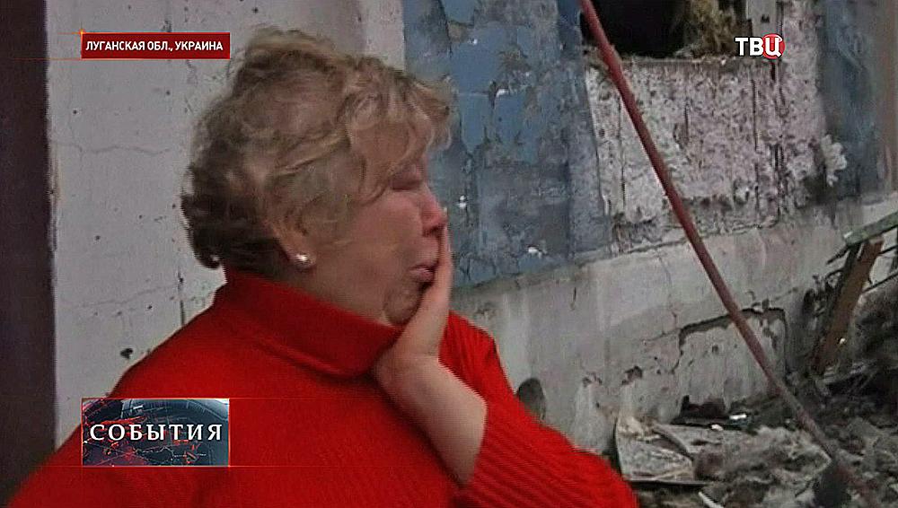 Жители Луганской области