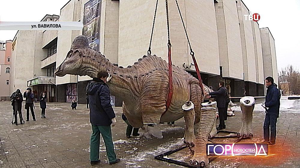 Установка фигуры амурозавра