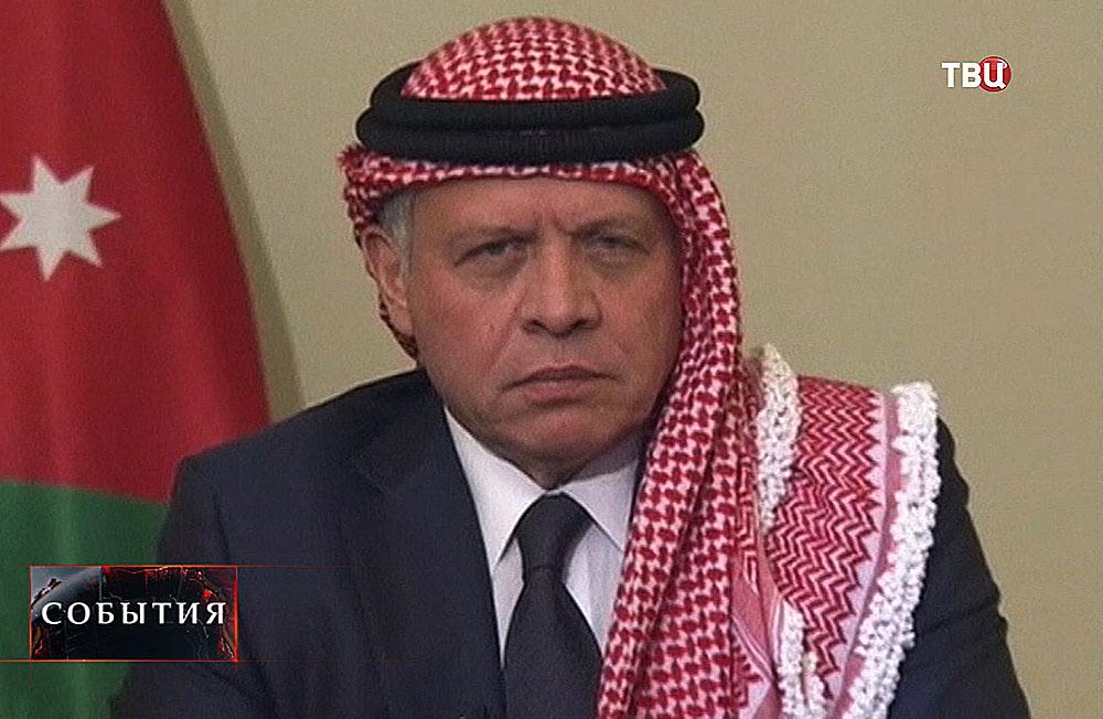 Абдалла Ибн Хусейн король Иордании