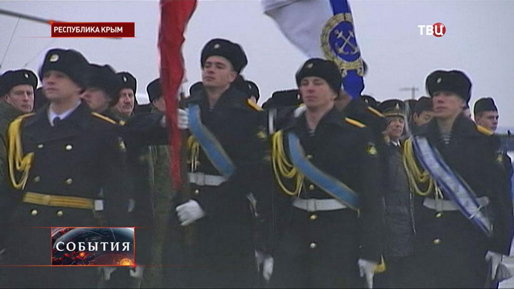 Торжественный марш в Крыму