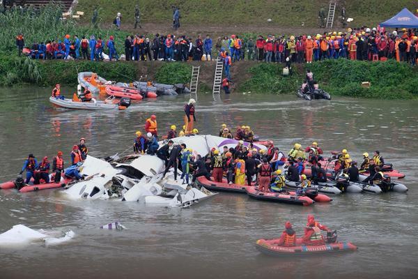 Авиакатастрофа на Тайване