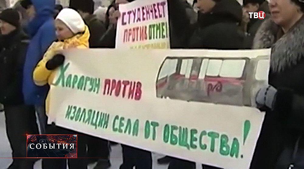 Акция протеста в Псковской области