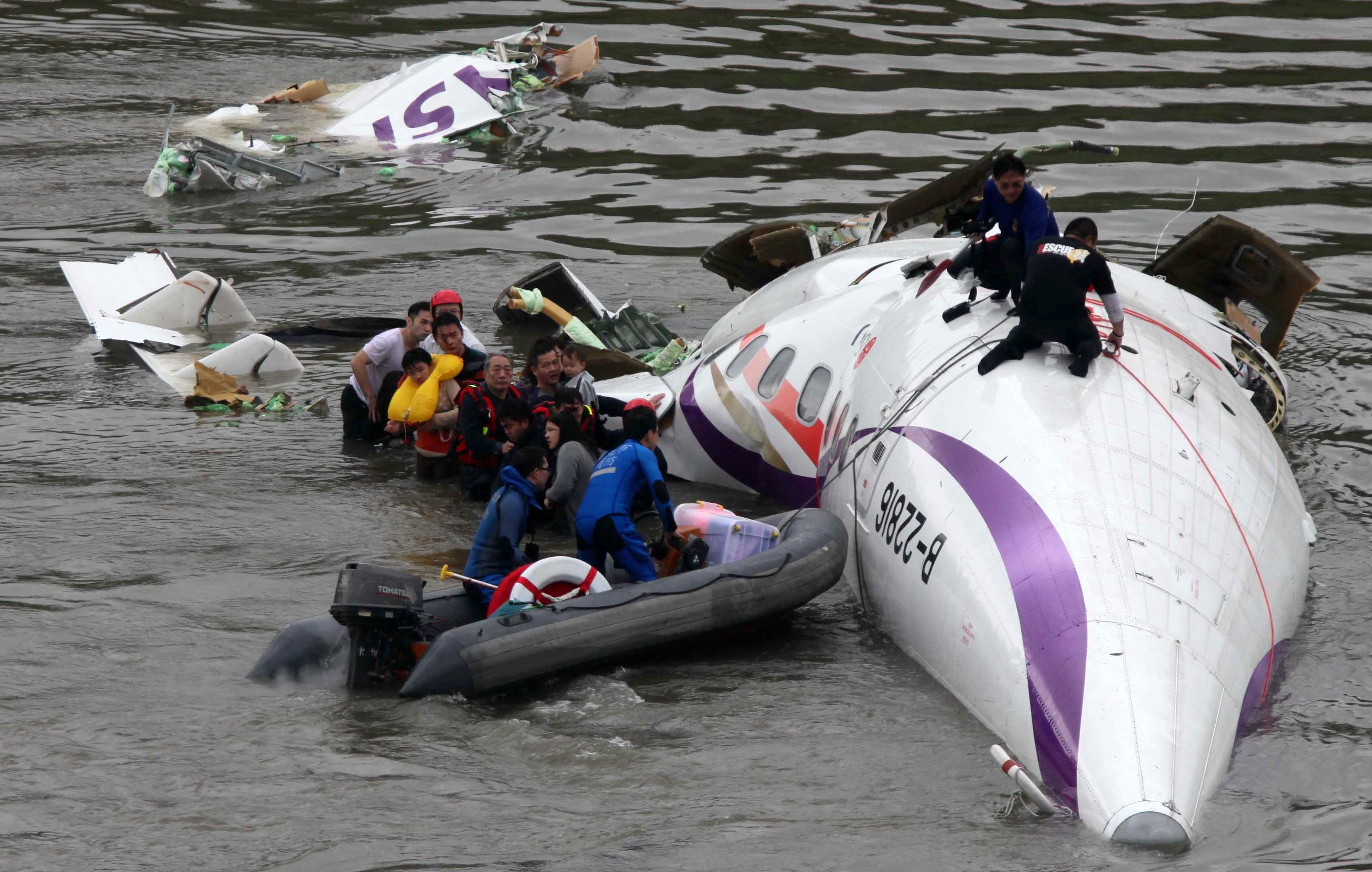 Самолет TransAsia Airways