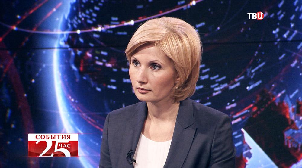 Ольга Баталина, руководитель комитета Госдумы РФ по труду, социальной политике и делам ветеранов