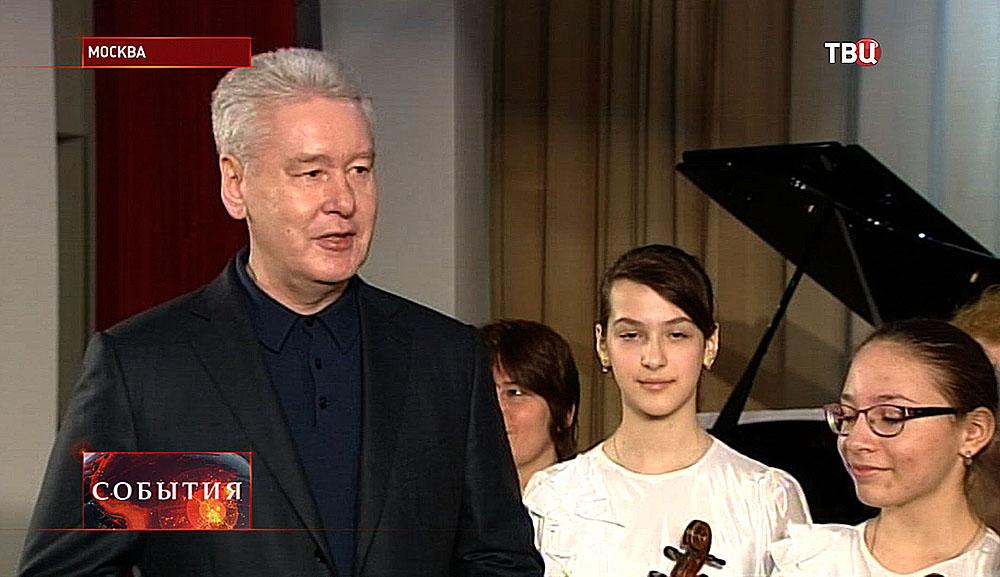 Сергей Собянин в детской музыкальной школе имени Калинникова