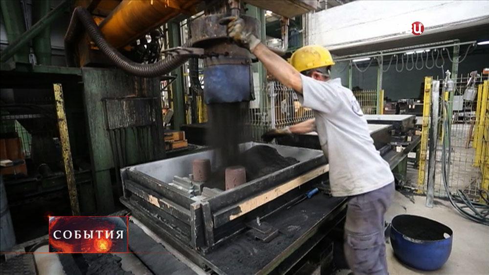Завод по изготавлению машин