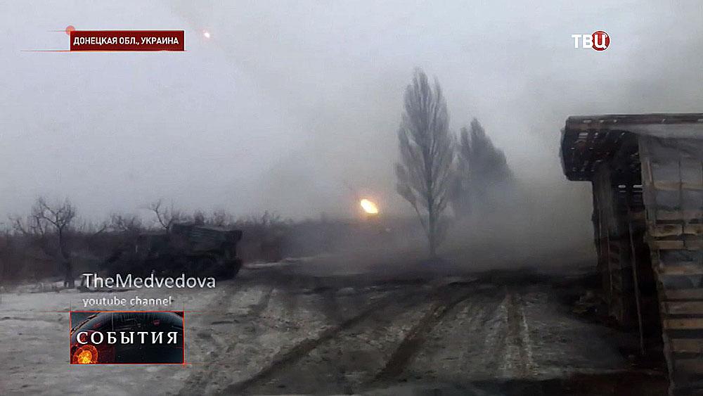 Военные действия в Донецке