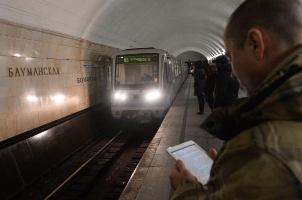 """Станция """"Бауманская"""" Арбатско-Покровской линии"""