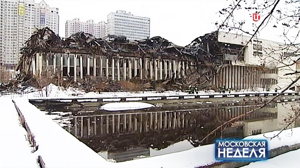 Сгоревшая библиотека ИНИОН