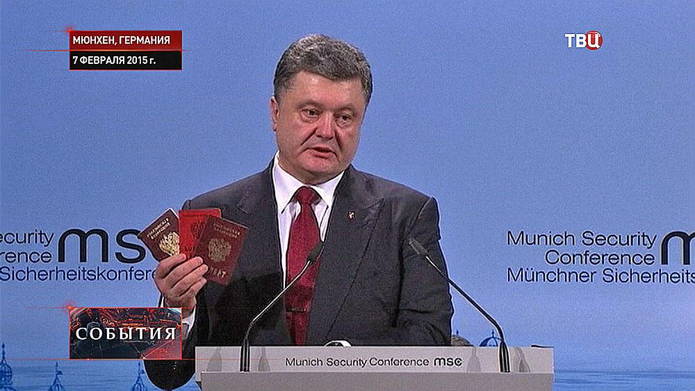 Преидент Украины Петр Порошенко во время конференции по безопасности в Мюнхене