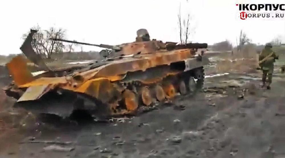 Сгоревшая украинская техника