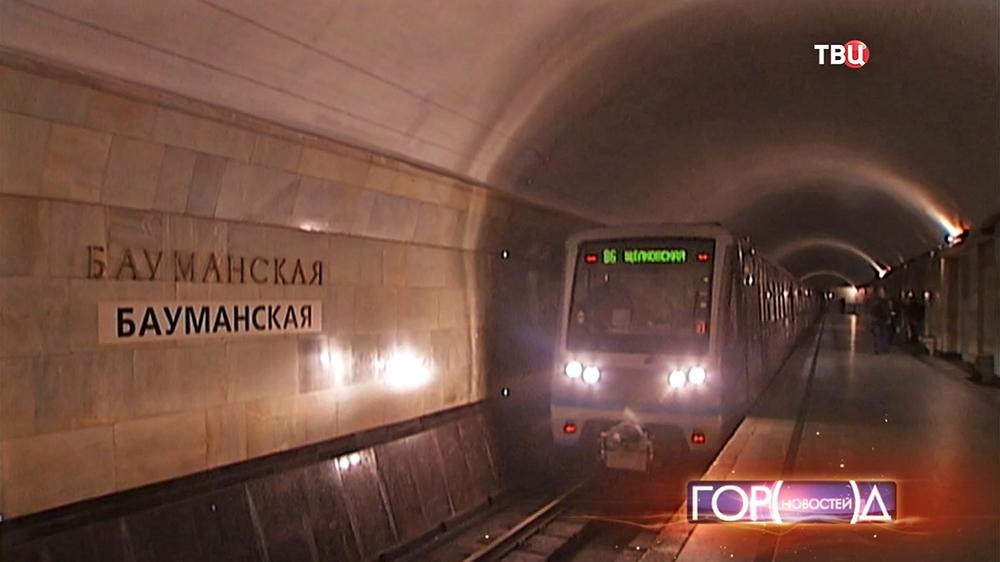 """Закрытая станция метро """"Бауманская"""""""