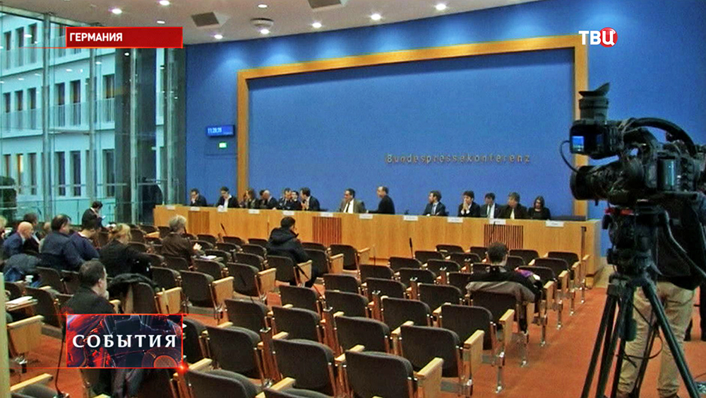 Пресс-конференция в министерстве иностранных дел Германии