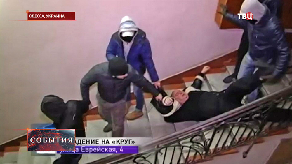 "Избиение директора одесского телеканала ""Круг"""