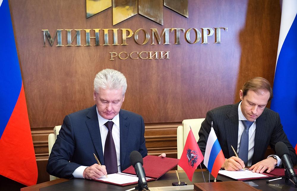 Мэр Москвы Сергей Собянин и министр промышленности и торговли Российской Федерации Денис Мантуров