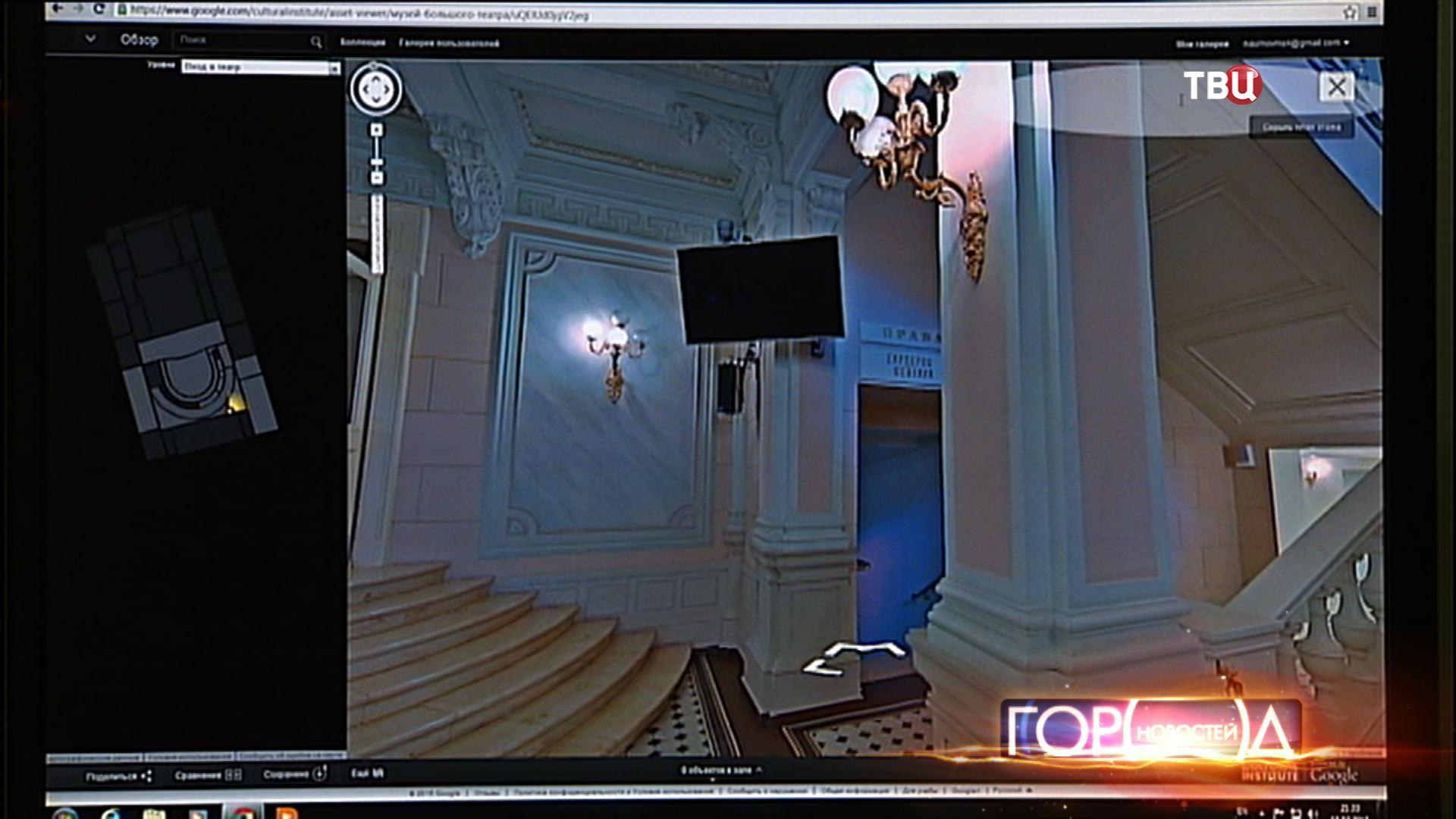 Виртуальный Большой театр