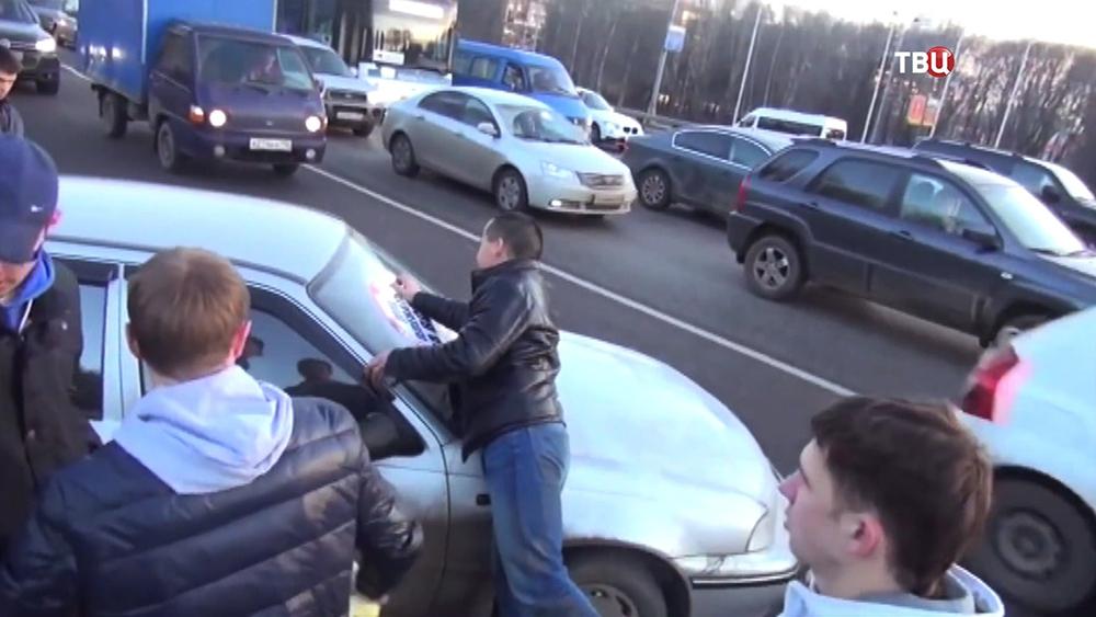 Активисты движения «СтопХам»
