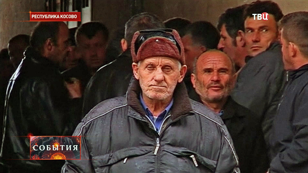 Жители Косова
