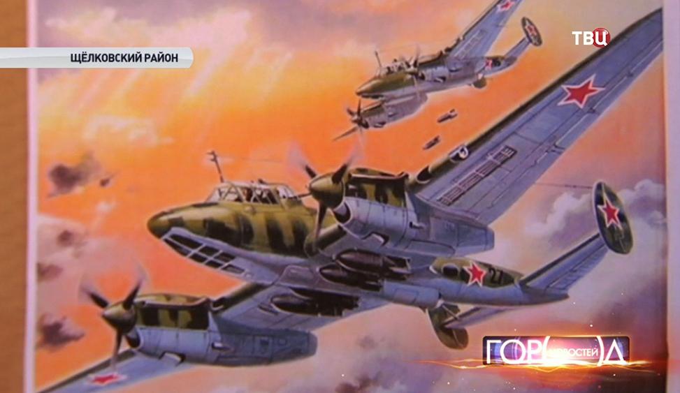 Картина воздушного боя