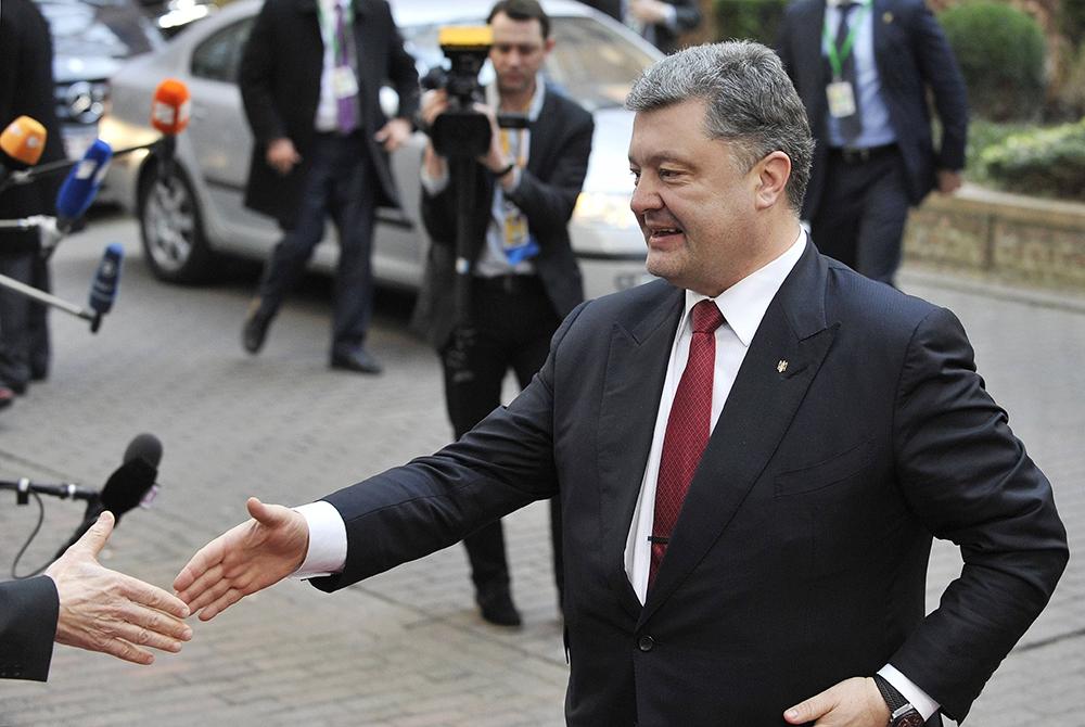 Президент Украины Пётр Порошенко на саммите глав правительств Евросоюза