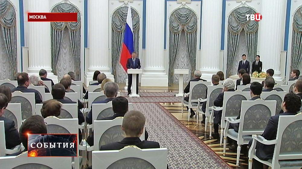 Сергей Иванов поздравляет молодых ученых в Кремле