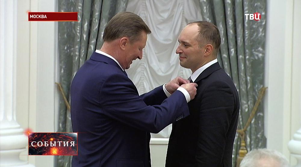 Сергей Иванов награждает молодых ученых в Кремле