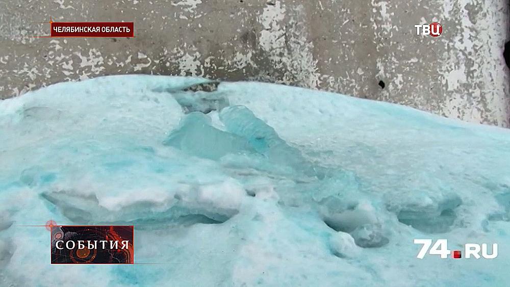 Голубой снег в Челябинске